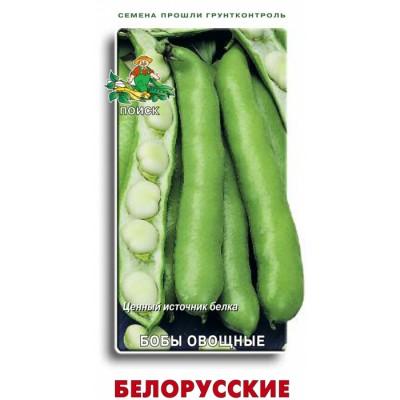 Бобы овощные Белорусские (ЦВ) 7шт.