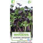 Семена на Микрозелень Базилик овощной Микс (ЦВ) 5гр