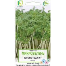 Семена на Микрозелень Кресс-салат Микс (ЦВ) 5гр
