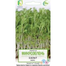 Семена на Микрозелень Салат Микс (ЦВ) 5гр