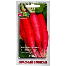 Редис Красный великан (ЦВ) 3 г