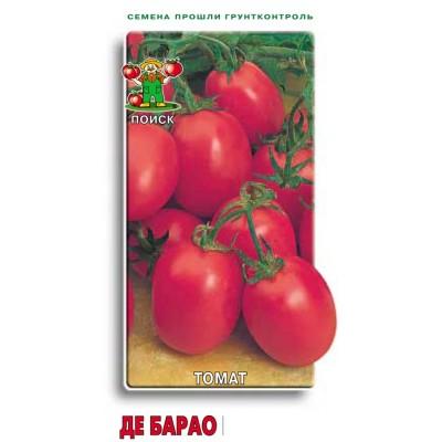 Томат Де Барао (ЦВ) 0,1 г