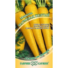 Морковь Мармелад желтый 150 шт. авторские семена
