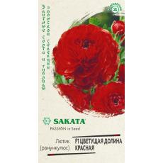 Лютик (Ранункулюс) Цветущая долина красная F1 3 шт. пробирка, серия Эксклюзив Саката