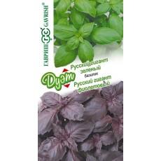 Базилик Фиолетовый 0,15 г+Зеленый ароматный 0,15 г серия Дуэт Н20
