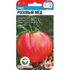 Томат Розовый мед 20 шт.  Сибирский Сад
