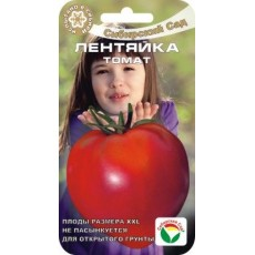 Томат Лентяйка 20шт