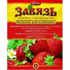 Завязь ягодная для клубники 2 г