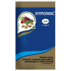 Купролюкс (пакетик 6,5 гр)