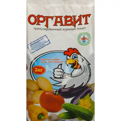 Оргавит куриный 2 кг
