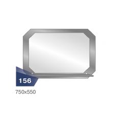 Зеркало 156 (750*550)