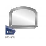 Зеркало 158 (600*500)