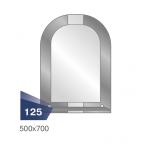 Зеркало 125 (500*700)