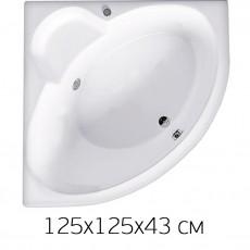 Ванна акриловая VAGNERPLAST MINI CATALINA 125х125х43 без фронтальной панели, без слива-перелива