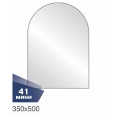 Зеркало 41 М (350*500)