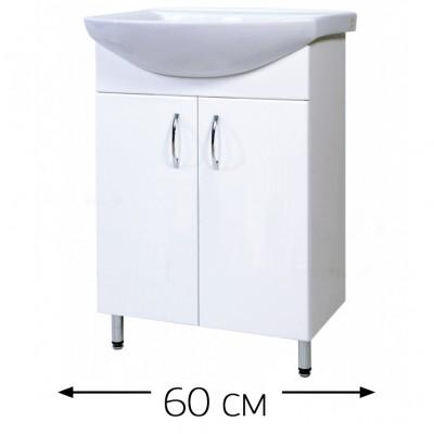 Тумба Грация-60 две двери (Спектр)