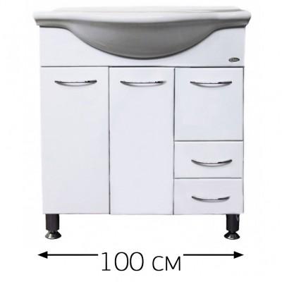 """Тумба """"Эльбрус 100"""" белый , 3 ящика, 2 двери (под умыв. Эльбрус 100)"""