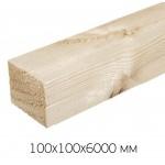 Брус естественной влажности, обрезной 100х100х6000 сорт 1-3 (0,006м3/шт)