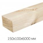 Брус естественной влажности, обрезной 150х100х6000 сорт 1-2 (0,09м3/шт)