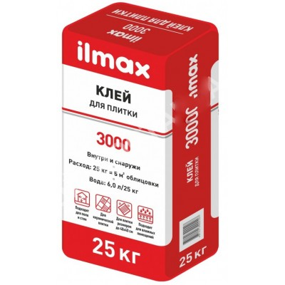 Клей плиточный Илмакс 3000  25 кг
