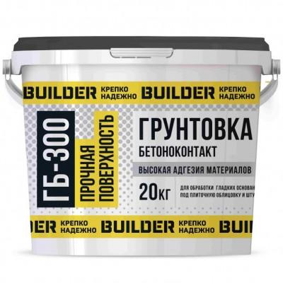 Грунтовка Бетоноконтакт BUILDER ГБ-300 20 кг (ведро)