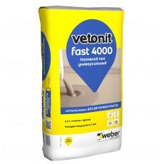 Наливной пол быстротвердеющий Vetonit 4000 20 кг (3-80мм)