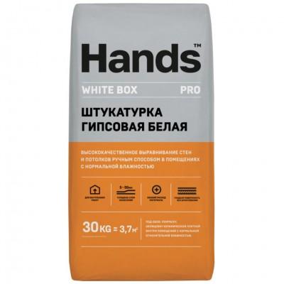 Штукатурка гипсовая белая Hands White box PRO 30 кг (5-70мм)