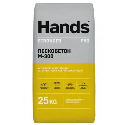 Смесь М-300 Hands Stronger PRO Пескобетон 25 кг