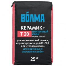 """Клей плиточный """"Волма"""" Керамик Плюс 25кг"""