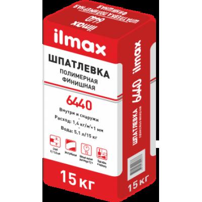 """Шпаклевка полимерная белая """"Илмакс 6440"""" финишная  15кг"""