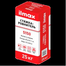 Стяжка-ровнитель для пола Ilmax 5150 25 кг
