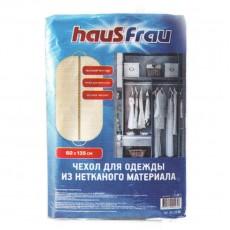 Чехол для одежды из нетканного материала 60*135 бежевый Haus Frau