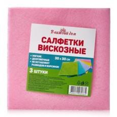 Салфетки для уборки из вискозы универсальные 30*30см 3 шт. В каждый дом