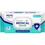 Средство дезинфицирующее: Салфетки дезинфицирующие Smart medical №50 с пластиковым клапаном