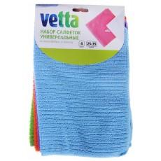 Набор салфеток из микрофибры VETTA  4 шт, универсальные, 25x35 см, Полоски 230 г/кв.м, 4 цвета*ВЗ