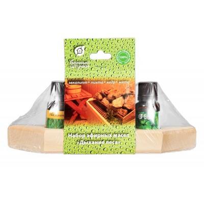 """Набор эфирных масел """"Дыхание леса"""" (эвкалипт,пихта,кедр,мята) 4 масла по 15 мл на деревянной полочке"""
