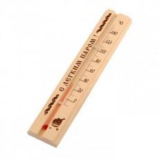 """Термометр """"С легким паром!"""" для бани и сауны """"Банные штучки"""""""