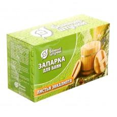 Запарка «Листья эвкалипта», 20 шт Банные штучки для бани и сауны