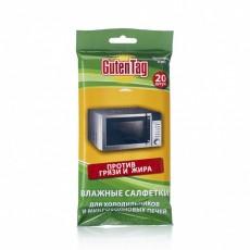 Влажные салфетки Guten Tag для СВЧ и холодильника 20шт